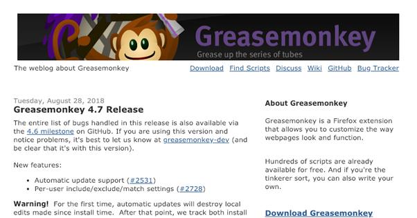 Greasemonkey Homepage